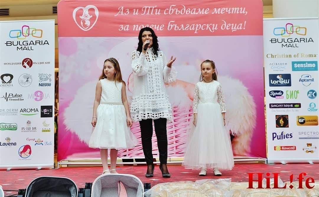 ПЕСЕН МЕЧТА ЗА ДЕТЕ